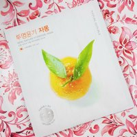 Mask Monday: Nature Republic Real Nature Grapefruit Hydrogel Mask